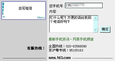20051006a.jpg