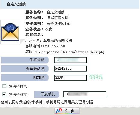 20051006c.jpg